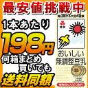 キッコーマン おいしい無調整豆乳 1000ml×12本【まとめ買いがお得】豆乳