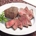 年末 年始 限定 パーティー 神戸 のじぎく家 神戸牛のローストビーフ 産地直送商品