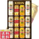 ビールギフト御祝内祝キリン 一番搾り3種飲みくらべセット K-IPC3