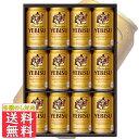 ビールギフト御祝内祝サッポロ ヱビスビールセット(ラッキーヱビス入) YE3DL