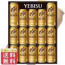 ビールギフト御祝内祝サッポロ ヱビスビールセット(ラッキーヱビス入) YE4DL