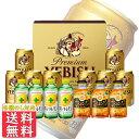 父の日 ビール ギフト プレゼント 送料無料 お中元 御中元 サッポロ ファミリーセット YEFM3DT