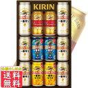 ビールギフト御祝内祝キリン 一番搾り4種飲みくらべセット K-IPCF3
