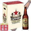 ビールギフト御祝内祝サッポロ ラガービール大瓶 LB6