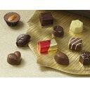 メリーチョコレートファンシーチョコレート40個