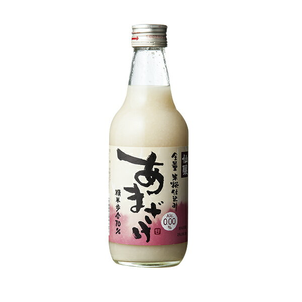 〈黒松仙醸〉麹のあまざけ のし・包装不可