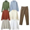【年明け1月2日お届け】 福袋 2020 レディース 婦人服 よくばり福袋 ニット カットソー ボトムス