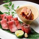年末 年始 限定 パーティー 日本料理 なだ万 黒毛和牛ローストビーフ・黒豚の角煮詰合せ 産地直送商品