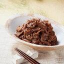 柿安 減塩 牛肉しぐれ