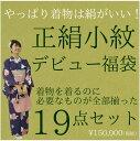 2015komonfuku_02-1