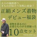 2015menfuku_02