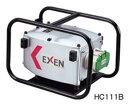 [新品]エクセン インバーター■高周波■建設機械■振動■HC111B