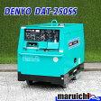 デンヨー 溶接機□発電機□建設機械□TIG溶接□農業□中古□9H44