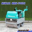 MIKASA ハンドガイドローラー MRH-700DS  振動ローラー バイブロ 工事 中古 10H59