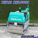 MIKASA ハンドガイドローラー MRH-700DS  振動ローラー バイブロ 工事 中古 1H27