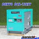 デンヨー 発電機 DCA-13ESY ディーゼル 13KVA 中古 建設機械 10H78