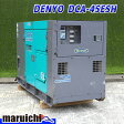 DENYO ディーゼル発電機 DCA-45ESH 低騒音型 45kva 中古 建設機械 2H80