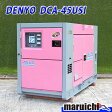 DENYO 発電機□中古 機械□45KVA□DCA-45USI□ディーゼル□7H80