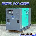 DENYO ディーゼル発電機 DCA-45ESH 中古 建設機械 超低騒音型 45kva 2H4