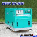 デンヨー エンジンコンプレッサー DIS-90SB ディーゼル 中古 建設機械 10H6
