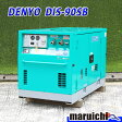 DENYO エンジンコンプレッサー□建設機械 DIS-90SB □7H42