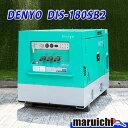 デンヨー エンジンコンプレッサー DIS-180SB2 エアー 中古 建設機械 8H76