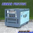 エアーマン エンジンコンプレッサー□機械 PDS175SC 中古□9H65