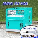 DENYO エンジンコンプレッサー DIS-90SB 3点セット エアーホース ピック 中古 建設機械 9H80
