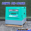 DENYO エンジンコンプレッサー DIS-180SB2 エアー はつり ブレーカー 中古 建設機械 1H19