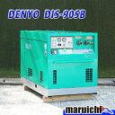 デンヨー エンジンコンプレッサー DIS-90SB 中古 建設機械 エアー ディーゼル はつり 塗装 4H52
