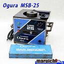 オグラ 鉄筋ベンダー MSB-25 油圧 鉄筋曲げ 中古 建設機械 7H86