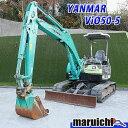 YANMAR ミニショベル ViO50-5 クイックヒッチ 建設 農業 バックホー ユンボ 中古 建設機械