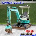 〔未整備〕ヤンマー ミニショベル ViO20-2 農業 建設機械 バックホー ユンボ 中古□No.11