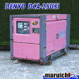 DENYO 発電機□ディーゼル□建設機械□25KVA□DCA-25USI□10H3