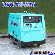 デンヨー TIG溶接機□発電機□建設機械□アーク溶接□中古□228