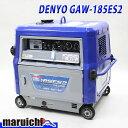 デンヨー 溶接機 GAW-185ES2 インバータ発電機 ガソリン 防音型 中古 432