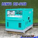 DENYO エンジンコンプレッサー DIS-90SB エアー ディーゼル 中古 建設機械 7H39
