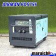 AIRMAN エンジンコンプレッサー□機械 PDS75S 中古□847