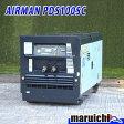 エアーマン エンジンコンプレッサー□機械 PDS100SC 中古□550