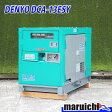 DENYO 発電機□ディーゼル□建設機械□13KVA□DCA-13ESY□154