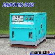 デンヨー エンジンコンプレッサー□建設機械 DIS-90SB □1274
