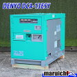 DENYO 発電機 DCA-13ESY ディーゼル 13KVA 中古 建設機械 1074