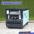 エアーマン エンジンコンプレッサー□機械 PDS100SC 中古□875