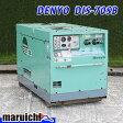 デンヨー エンジンコンプレッサー□機械 DIS-70SB 中古□10H76