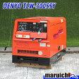 DENYO 防音型溶接機 TLW-300SSY ディーゼル アーク溶接 エンジン 発電機 中古 1179