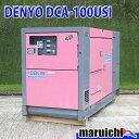 【中古】 発電機 ディーゼル DENYO DCA-100USI 建設機械 軽油 100kVA 超低騒音型ディーゼル発電機 200V 400V デンヨー 672