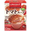 ファイン.トマトスープ(14g×10袋)(4個購入価額)