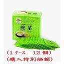 ショッピングアルミ OSKニューファリー煎茶(1ケース.12個価額)