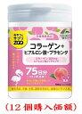 ショッピングマット おやつにサプリZZO.コラーゲン+ヒアルロン酸+プラセンタ150粒(12個購入価額)ユニマットリケン