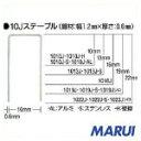 【1019JWHITE】MAX ステープル(白) 肩幅10mm 長さ19mm 5000本入り 1019JWHITE 【DIY】【工具のMARUI】